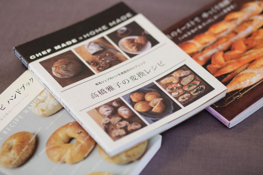 佳奈子さんの先生、高橋雅子さんの本を見せてもらいました