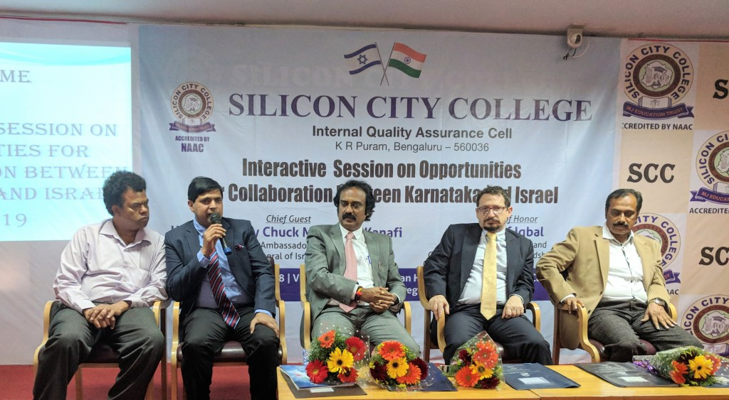 Silicon City College Israel Delegation