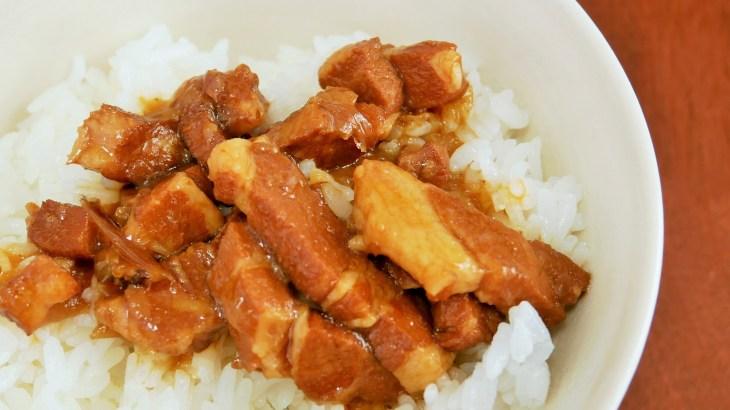 [台湾料理]台湾人シェフが作る本場の高コストパフォーマンスご飯-お取り寄せレビュー-