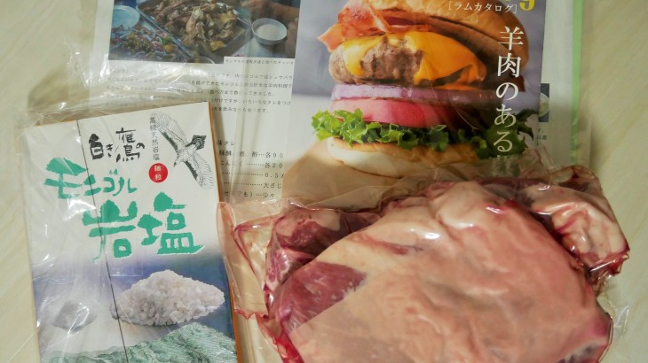 [モンゴル料理]羊肉塊のホロホロ煮込み チャンスンマハ 取り寄せレビュー