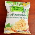 [タイ]食べだしたら止まらない キングアイランドのココナツチップス+活用方法