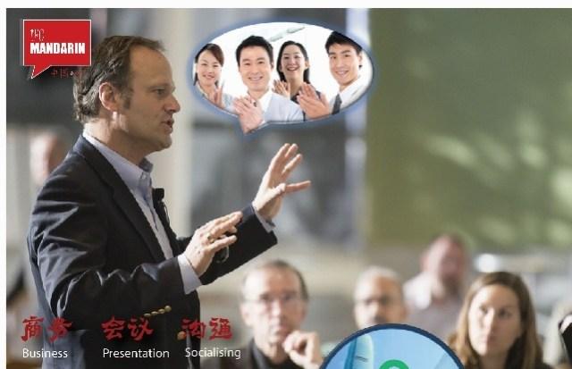 Mandarin Program for Business Expatriates by Mandarin Connection