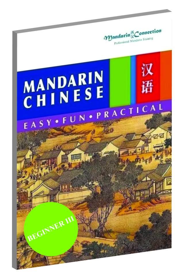 MANDARIN CHINESE BEGINNER III Image