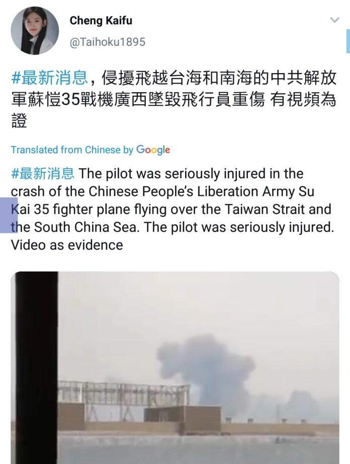 Tajvan srušio Kineski Su-35? IMG_20200904_122955