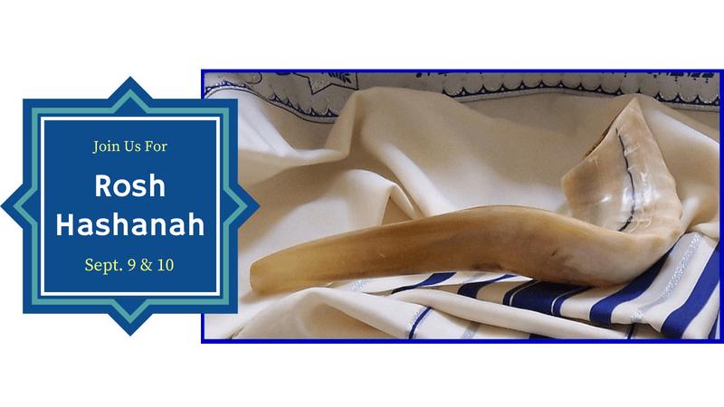 Rosh Hashanah Evening Service