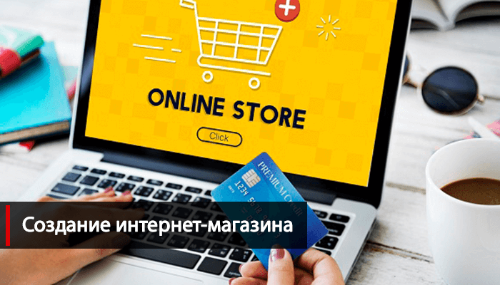 How to make money in the crisis creating an online store