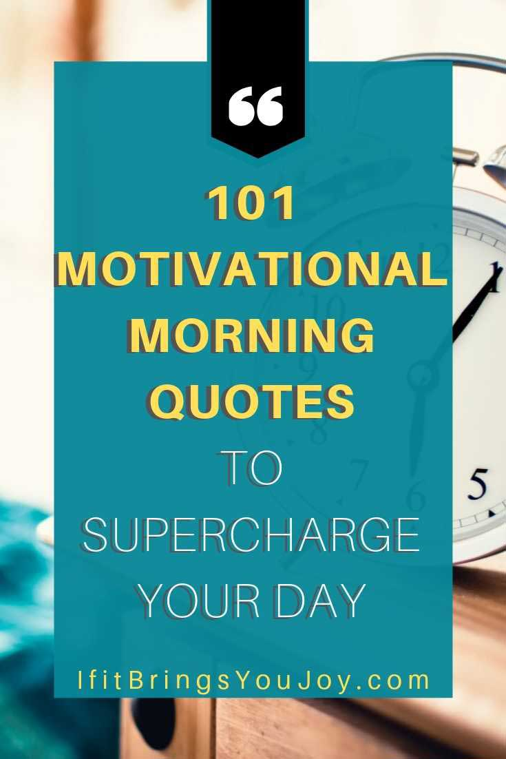 101 Motivational Morning Quotes to Supercharge Your Day