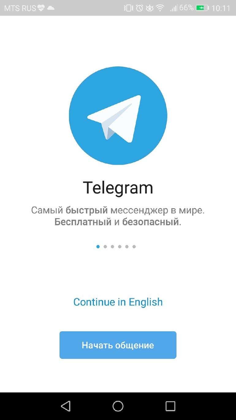 Мобильді телефон арқылы телеграммаға авторизациялау - Сөйлесуді бастау