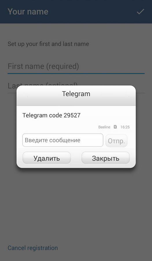 Тексеру коды