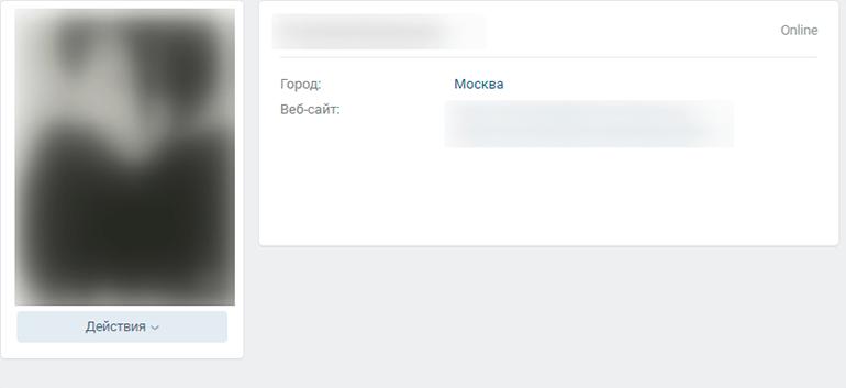 Wie sieht das Profil aus, das Sie blockiert haben?