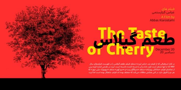 Diodrum Arabic Font Family