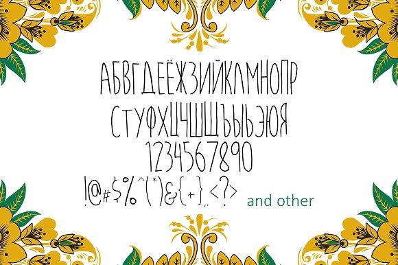 Matryoshka Script font
