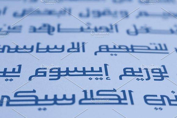 Maheeb, Arabic Font