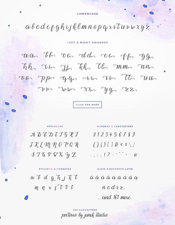 Poetovio - Poetic calligraphy