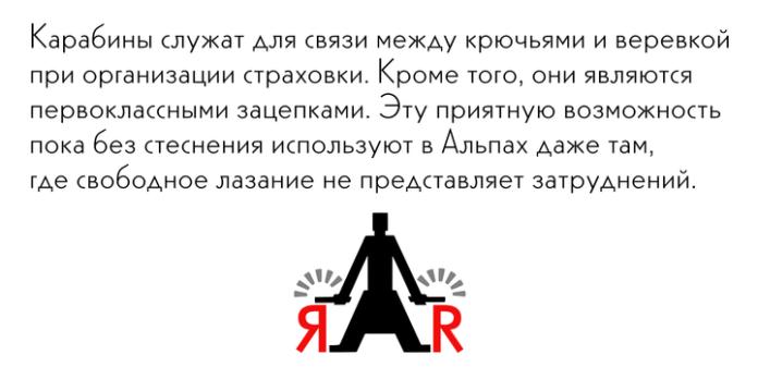 Rhythmus Pro Font