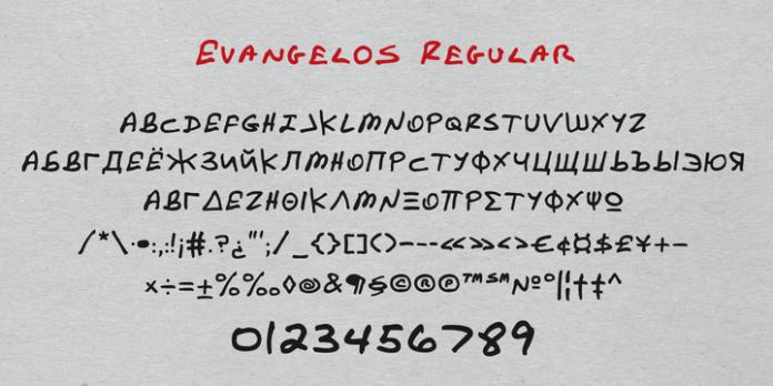 Evangelos Font
