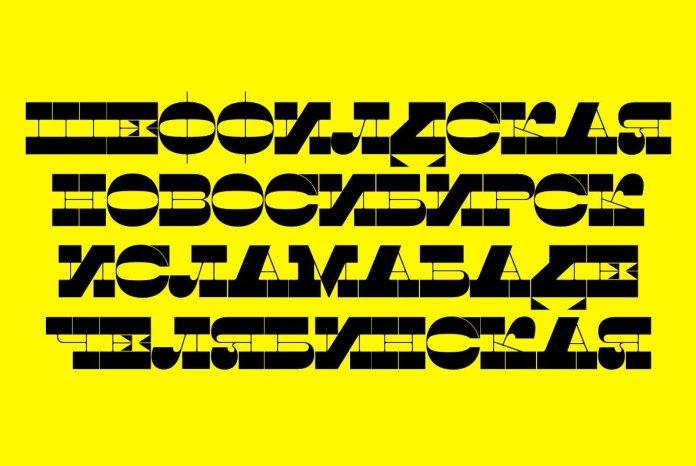 Sortie Super Font
