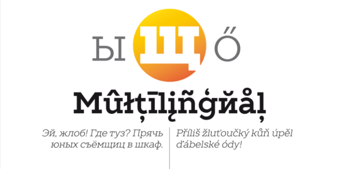 TT Slabs Font Family