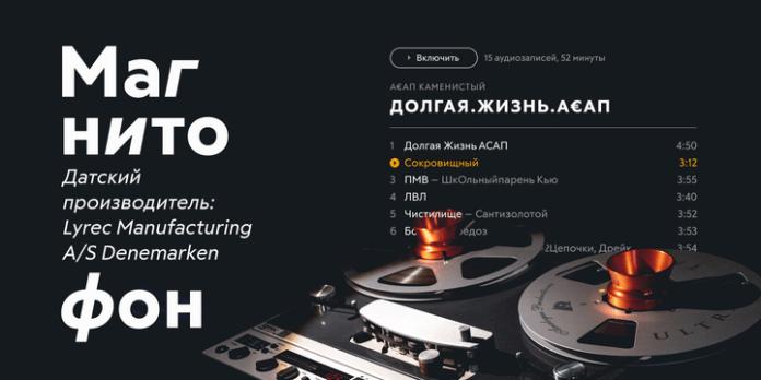 RF Tone Font Family