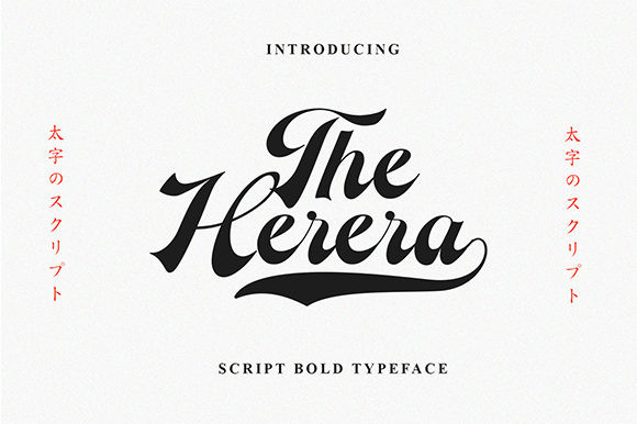 The Herera Font