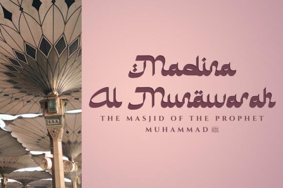 Marhaban Ramadhan Font