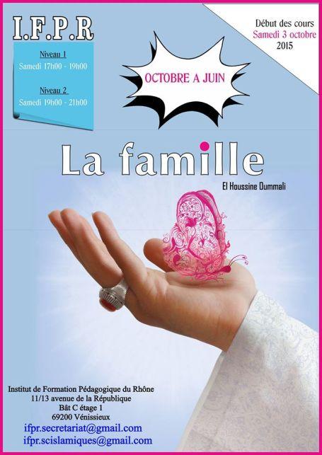 sciences islamiques-La famille