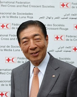 Tadateru Konoé President of the International Federation of Red Cross and Red Crescent Societies and President of the Japanese Red Cross Society