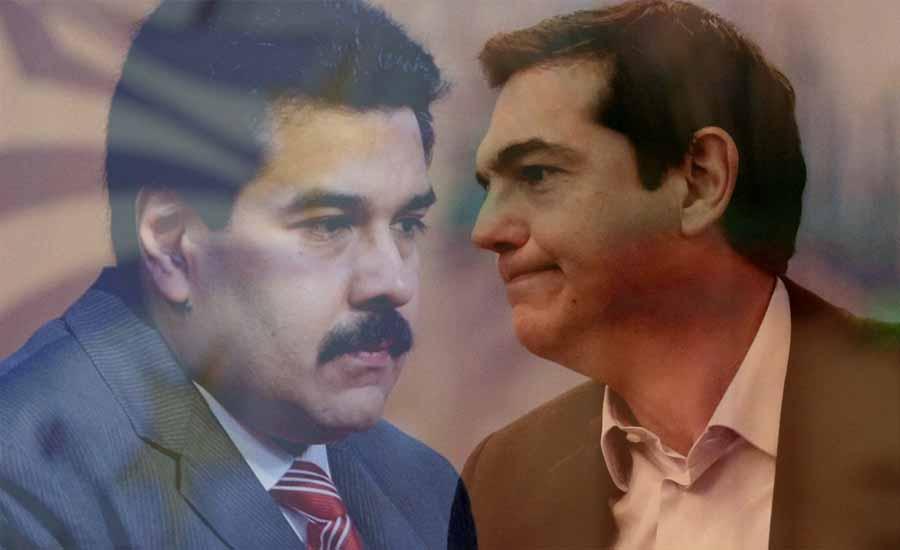 grecia venezuela estado socialismo