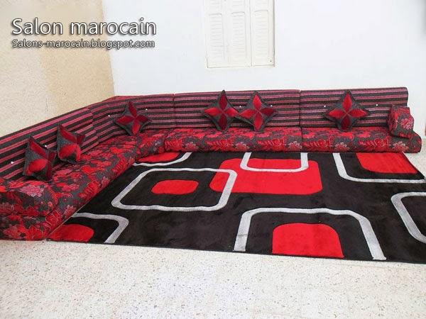 salon marocain wordpress com