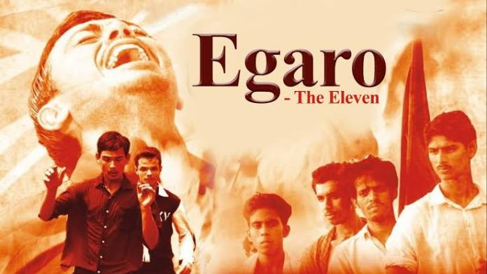 Getting bored at home during this Quarantine? Here are top 5 Indian football movies which you should definitely watch. images 6