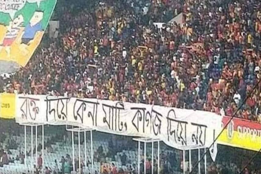Kolkata Derby- ISL's First Kolkata Derby CAA Protest 571 855