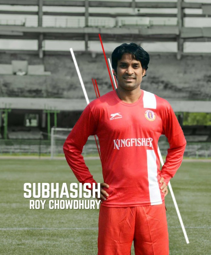 ISL- SC East Bengal in advanced talks to Sign Subhasish Roy Chowdhury from NorthEast United FC IMG 20201229 221516