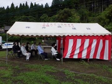 Yさま邸(清武の家)≪薪ストーブ搭載≫R3年6月6日 地鎮祭を行いました。
