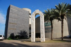 Yigal Allon Centre by the Sea