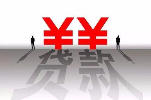 online RMB lending