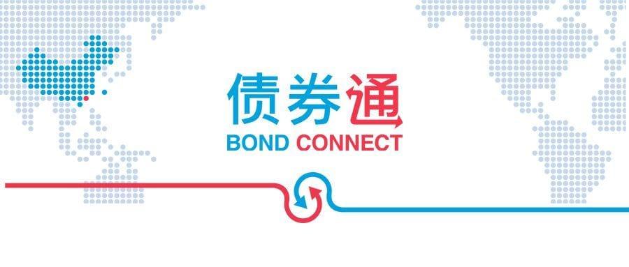 Bond Connect