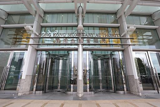 The Hong Kong Monetary Authority (HKMA)