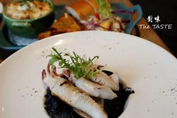 [景安站]對味 The TASTE~不只早午餐 燉飯也很不錯/中和巷弄早午餐/下午茶/晚餐
