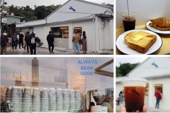 信義區   ABG Coffee超熱門話題的白色日式小屋咖啡/奶油吐司/蛋沙拉可頌(附路線圖)