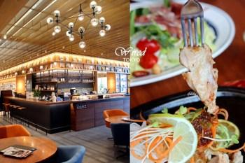 市政府站 | WIRED TOKYO信義店日式洋食餐廳 全新菜單清爽鐵板檸檬雞腿排/鍋燒海瓜子義大利麵