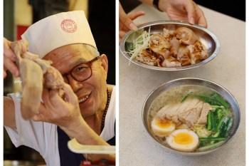 龍山寺站   昶鴻麵點 米其林必比登推薦的菊花肉麵  是豬的那個部位嗎 蕭敬騰也愛吃