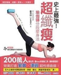 one-brick-doing-yoga-right