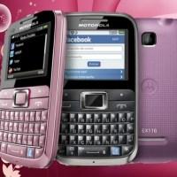 Motorola EX 116…