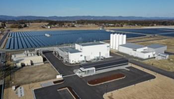 完成した福島水素エネルギー研究フィールド(FH2R)