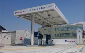 エア・リキード名古屋中川水素ステーション