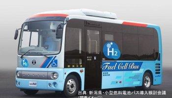 小型燃料電池バス