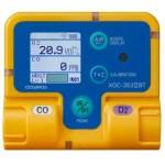 Bluetooth搭載の装着型ガス検知器「XX-353IIBTシリーズ」