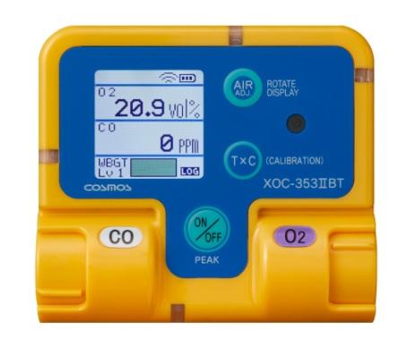 装着型ガス検知器「XX-353IIBTシリーズ」