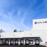 「札幌低温第2 センター」