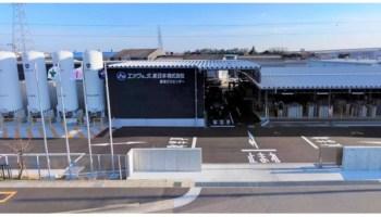 東海ガスセンター